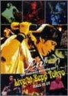 LIV TOUR 2003 SKELETON KEY  Live at Zepp Tokyo 2003/12/07 [DVD]