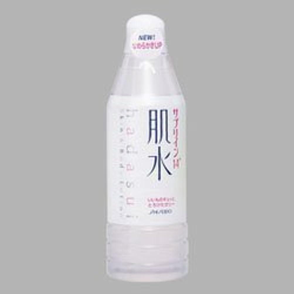 スタジオ戦争面積【エフティ資生堂】肌水サプリイン14+ (ボトル) 400ml☆☆ ×3個セット