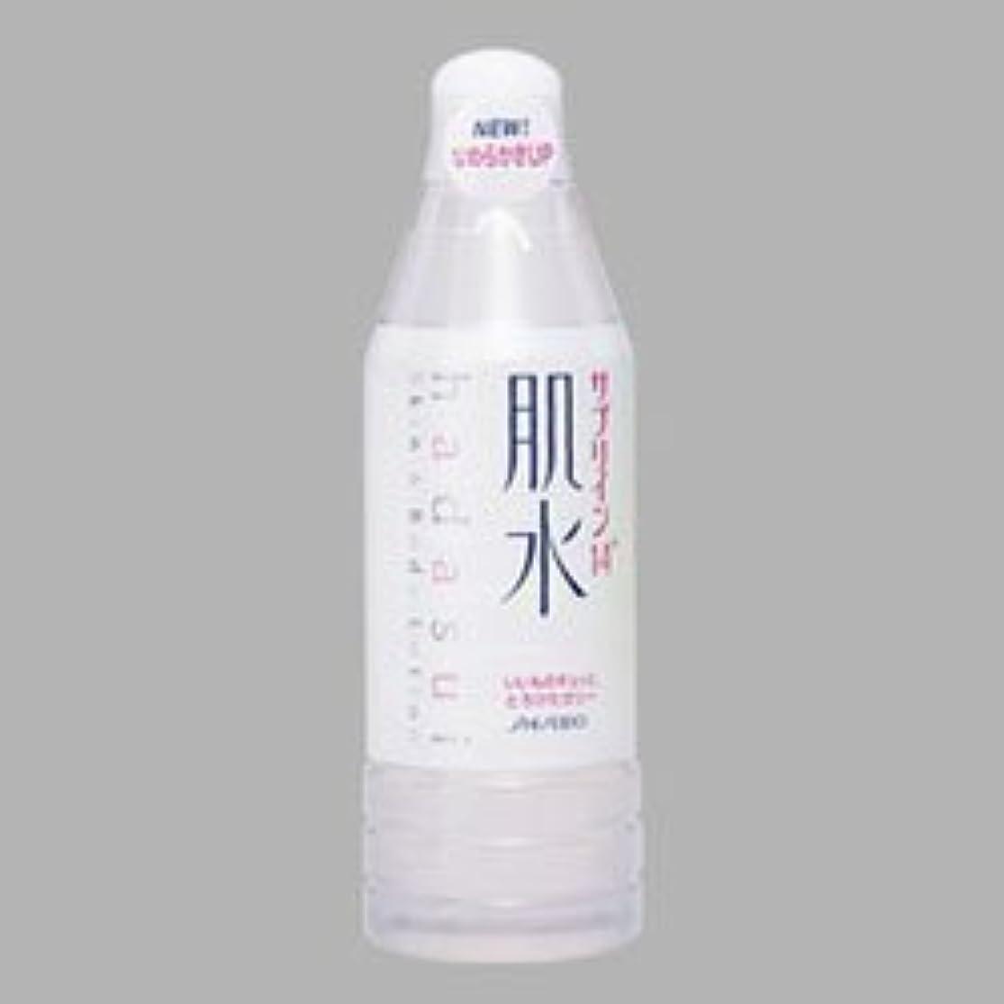 借りる刺繍幻滅【エフティ資生堂】肌水サプリイン14+ (ボトル) 400ml☆☆ ×5個セット