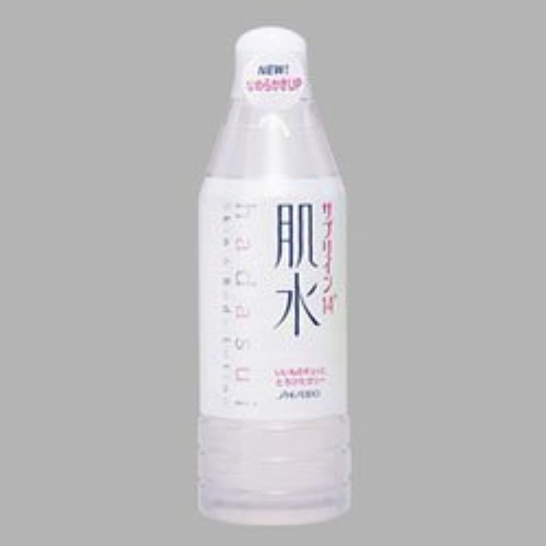 拾う非常に怒っています移住する【エフティ資生堂】肌水サプリイン14+ (ボトル) 400ml☆☆ ×5個セット