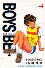 Boys be…―2nd season (4) (講談社コミックス―Shonen magazine comics (2468巻))
