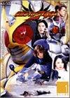 仮面ライダーアギト VOL.1 [DVD]