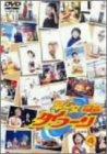 早乙女タイフーン4 [DVD]