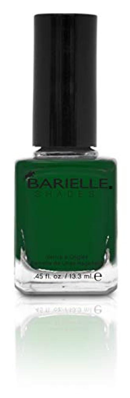 余分な接続定義BARIELLE バリエル ティーザー 13.3ml Teaser 5228 New York 【正規輸入店】