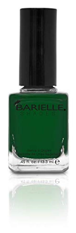 ロマンス物理的にやりがいのあるBARIELLE バリエル ティーザー 13.3ml Teaser 5228 New York 【正規輸入店】