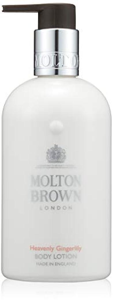 ジャグリングリベラル打ち負かすMOLTON BROWN(モルトンブラウン) ジンジャーリリー コレクションGL ボディローション
