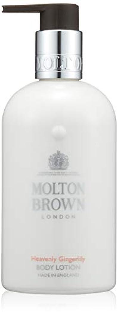クライストチャーチキャラバン下位MOLTON BROWN(モルトンブラウン) ジンジャーリリー コレクション GL ボディローション