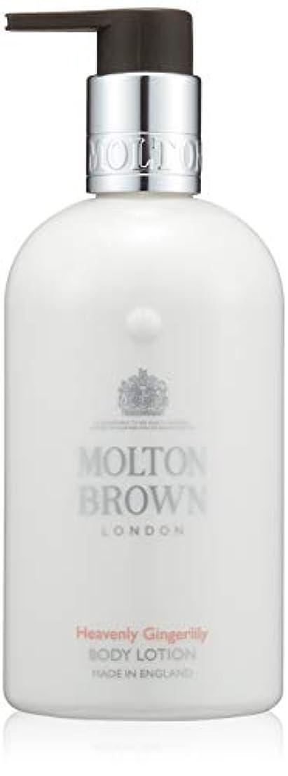 時代遅れ弱まる素晴らしいですMOLTON BROWN(モルトンブラウン) ジンジャーリリー コレクション GL ボディローション