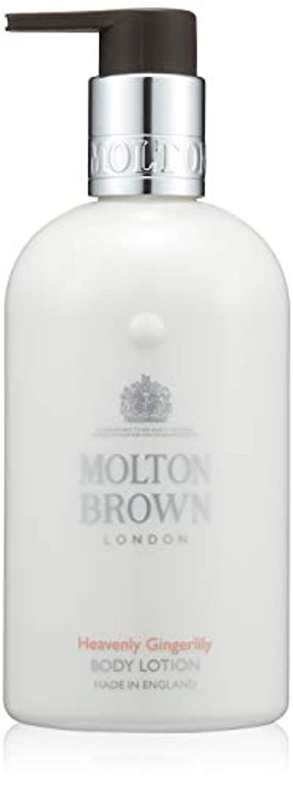 リフトいう境界MOLTON BROWN(モルトンブラウン) ジンジャーリリー コレクションGL ボディローション