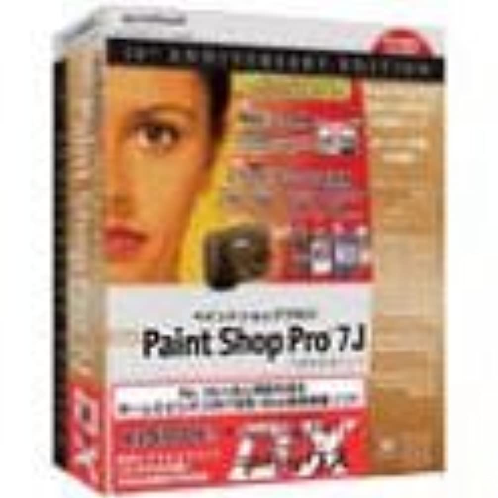 代替引き金未接続Paint Shop Pro 7J 10周年記念パック デラックス