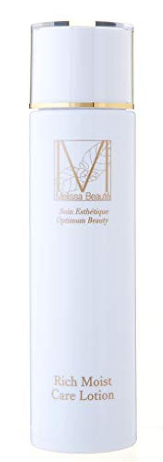 ミンチスペアイタリックMelissa Beauté(メリッサボーテ) リッチモイストケアローション 化粧水 150ml