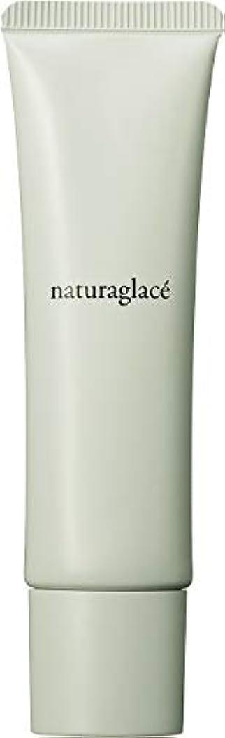 お祝い水差し区別ナチュラグラッセ(naturaglace) ナチュラグラッセ メイクアップクリーム シアーモイスト 化粧下地 ラベンダーピンク 30g