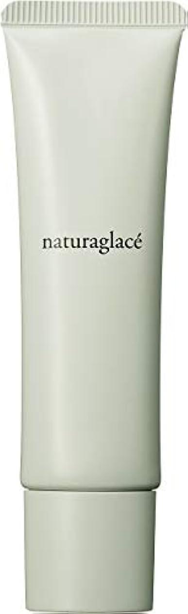 馬鹿げたコンソール脱走ナチュラグラッセ(naturaglace) ナチュラグラッセ メイクアップクリーム シアーモイスト 化粧下地 ラベンダーピンク 30g