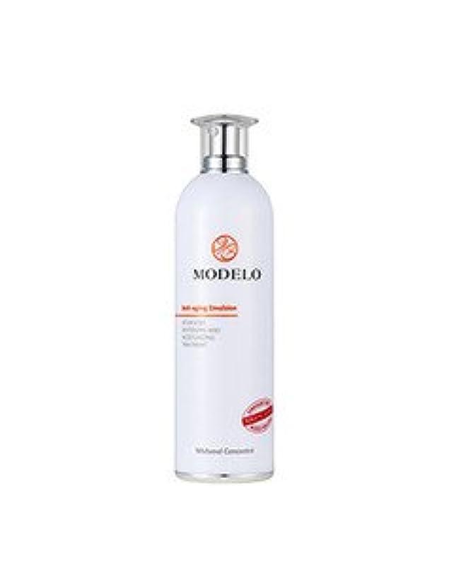 焦がす委託素晴らしい良い多くの再発売記念セール(300円割)!モデロ プレミアム ビタミン エマルジョン120ml. Modelo Premium Vitamin Emulsion 120ml.