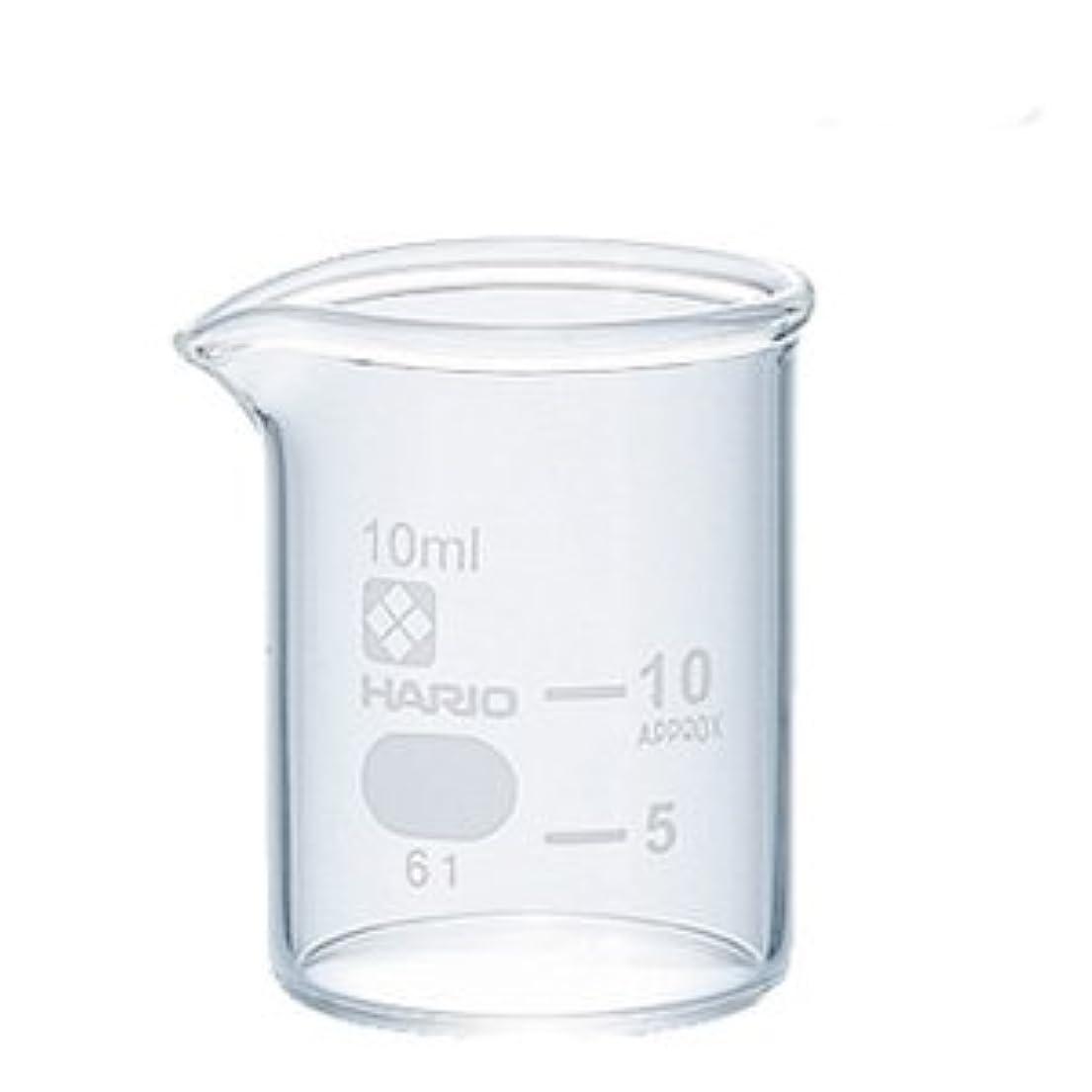 アパートベッドを作る識別ガラスビーカー 10ml 【手作り石鹸/手作りコスメ/手作り化粧品】