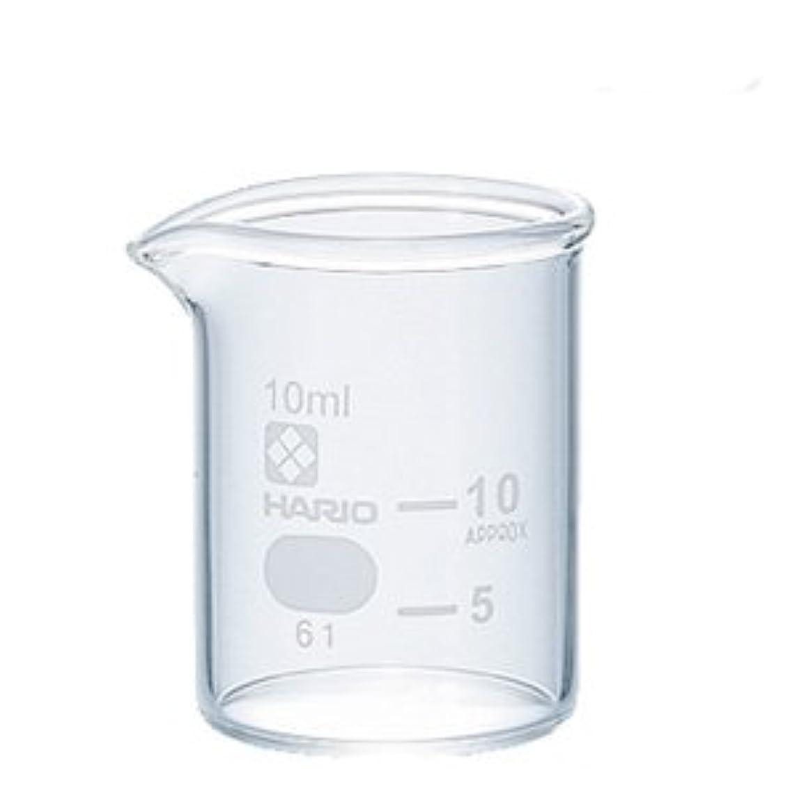 抵抗力がある撤回する神経ガラスビーカー 10ml 【手作り石鹸/手作りコスメ/手作り化粧品】