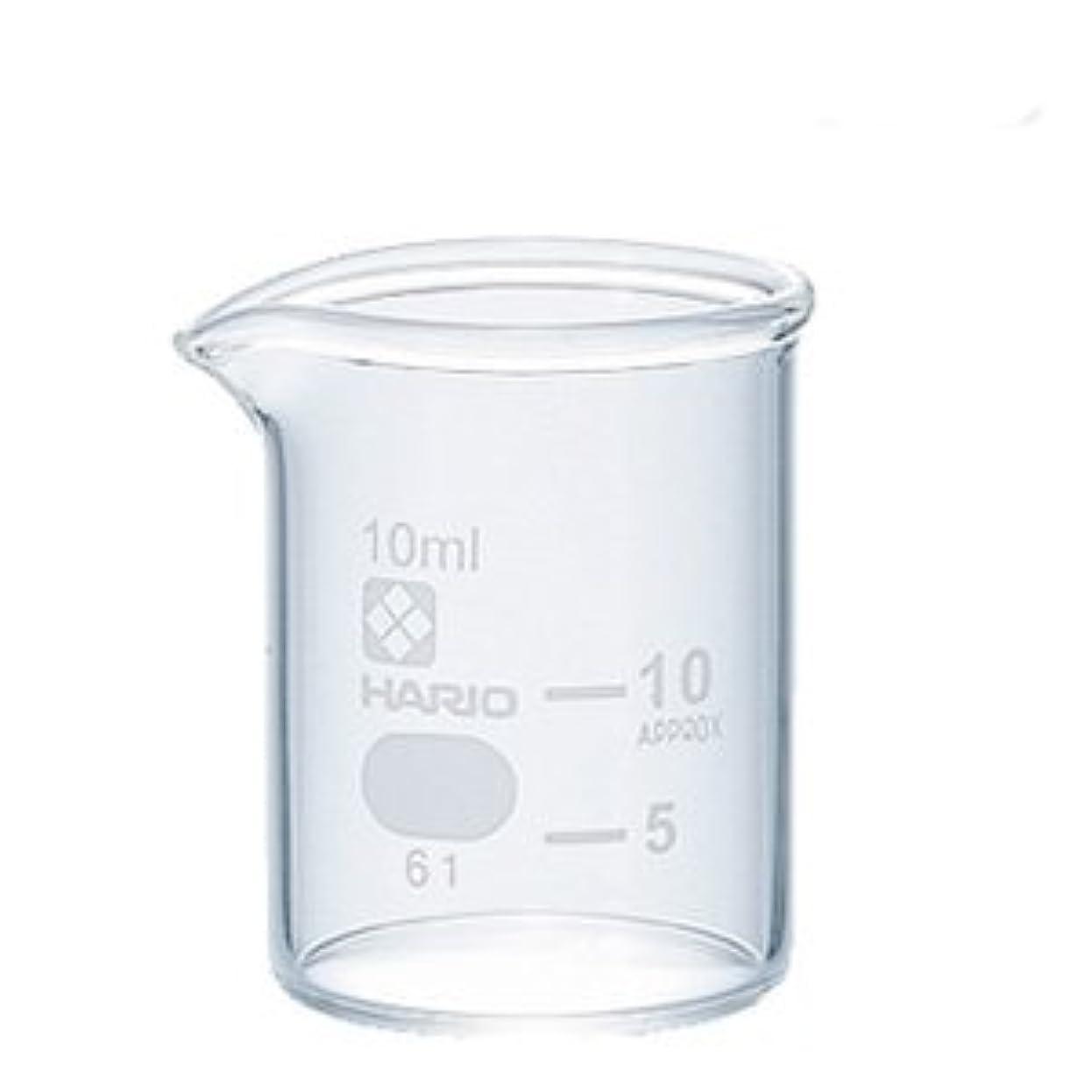 小包曲線夢中ガラスビーカー 10ml 【手作り石鹸/手作りコスメ/手作り化粧品】