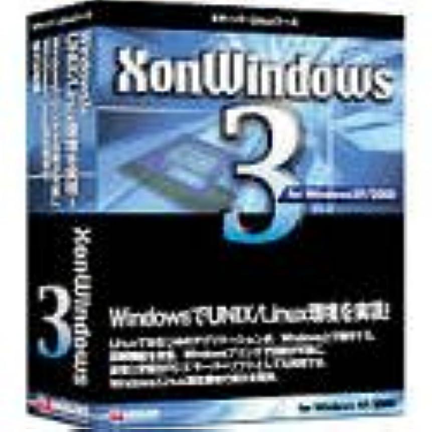 XonWindows 3