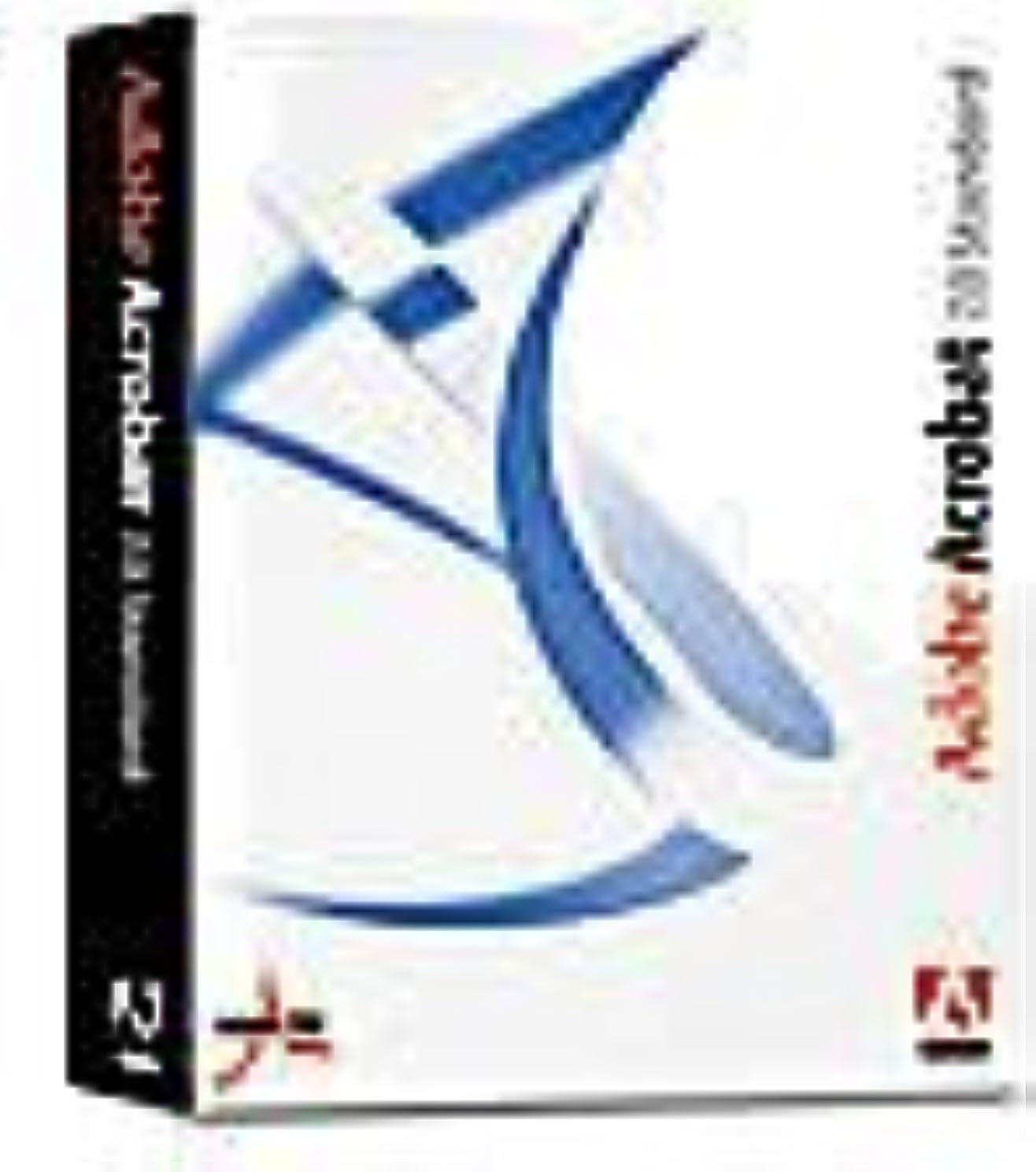 手紙を書くホステル離すAdobe Acrobat 7 Standard 英語版 Windows版