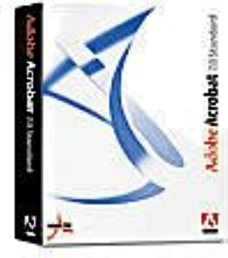 Adobe Acrobat 7 Standard 英語版 Windows版