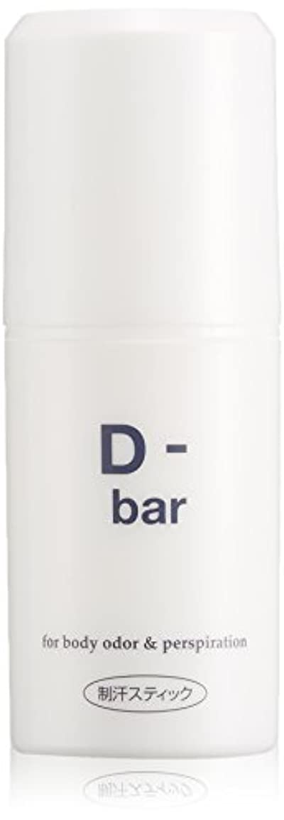 部族気絶させるキモいディーバー(D-bar) 2本セット