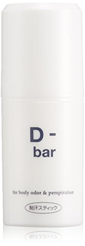 平らにする二十分注するディーバー(D-bar) 2本セット