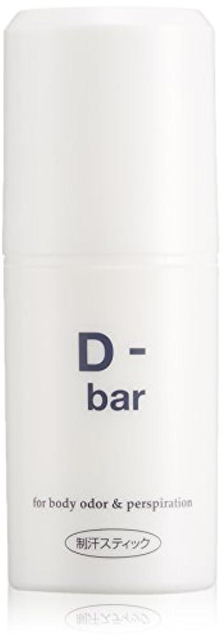 正確に流用する銀河ディーバー(D-bar) 2本セット