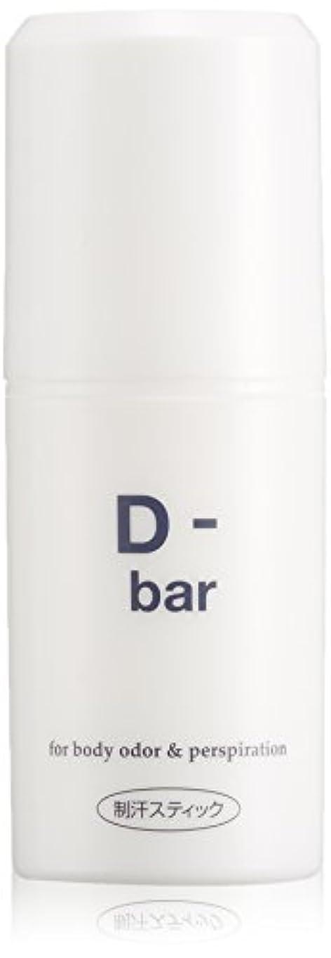 なす縮れた延ばすディーバー(D-bar) 2本セット