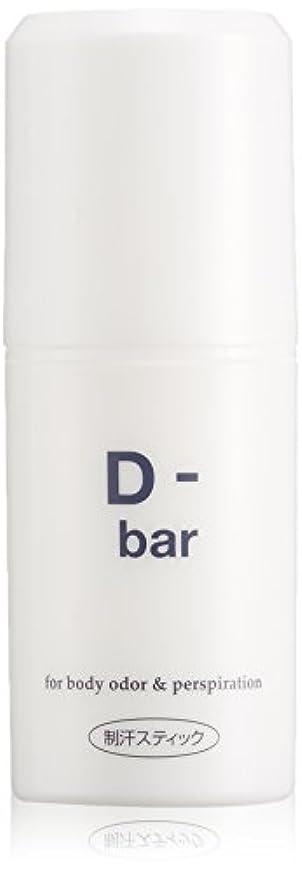増幅器考古学者スーツディーバー(D-bar) 2本セット