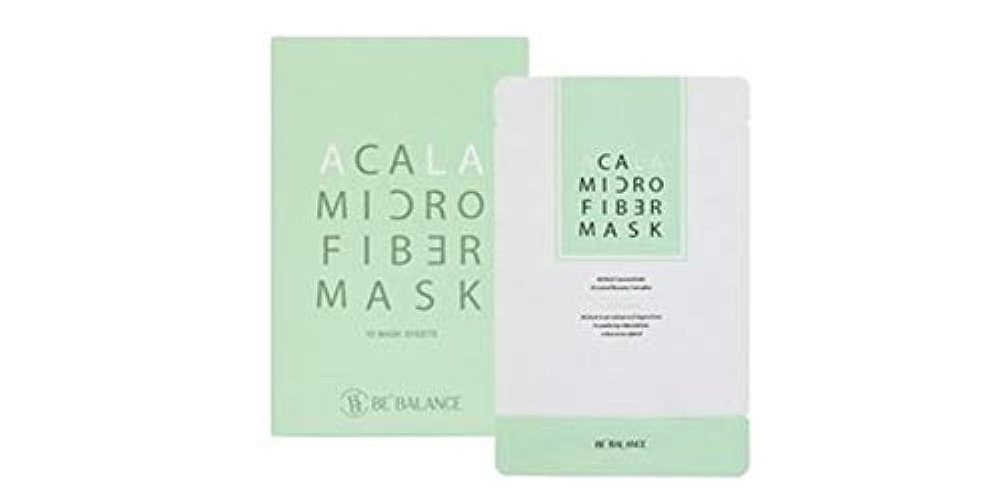 ボランティア消化器桁BE BALANCE Acala Micro Fiber Mask 10Sheets/ビーバランス アカラマイクロファイバーマスク(10枚/1箱)日本国内発送