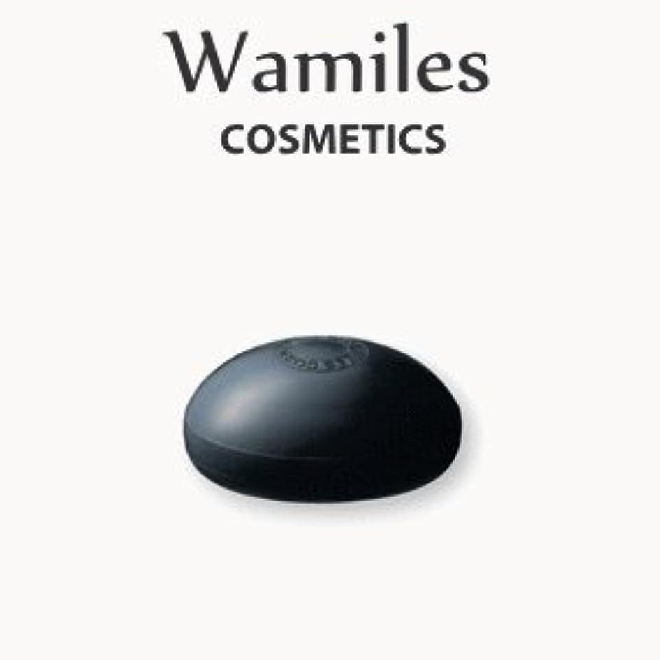 動的く隔離するwamiles/ワミレス ザ ミネラルソープ 110g