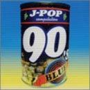 J-POP 90's Blue(CCCD)