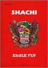 バンドスコア SHACHI/EAGLE FLY (バンド・スコア)