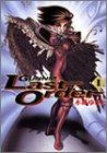 銃夢 Last Order 1 (ヤングジャンプコミックス)の詳細を見る
