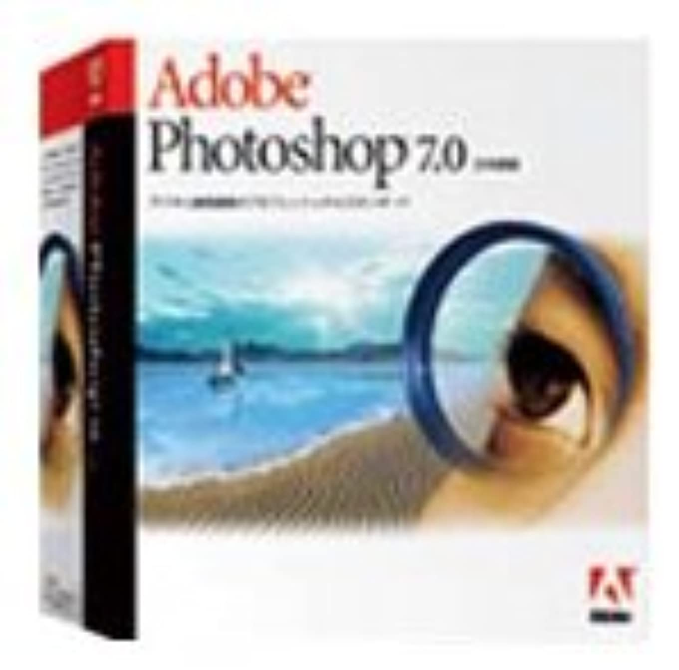 誰解読する合併症Photoshop 7.0 日本語版 Mac版 アカデミック