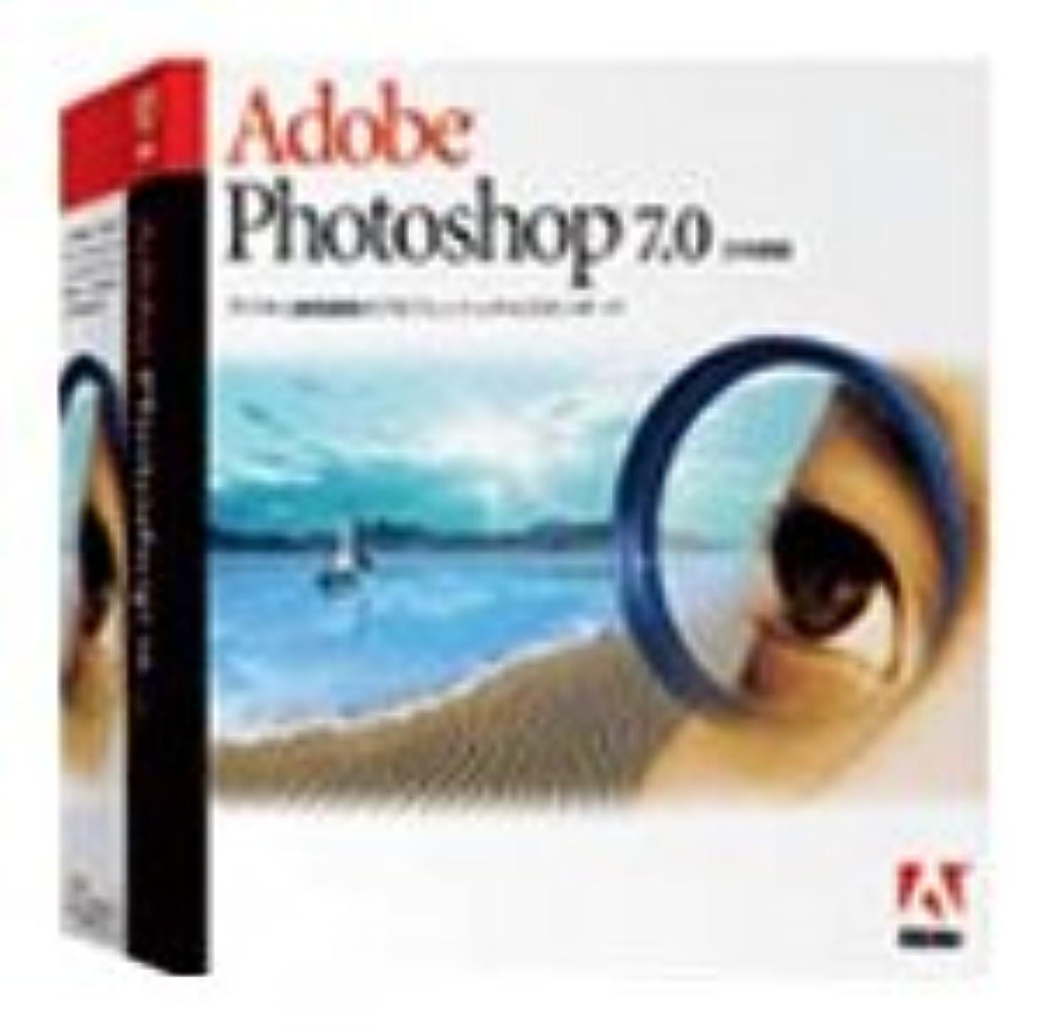 接地臭い輝くPhotoshop 7.0 日本語版 Mac版 アカデミック