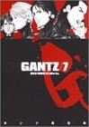 GANTZ 第7巻