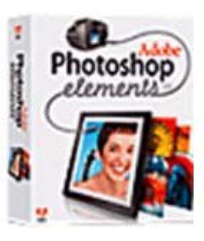 持続的好ましい教育学Photoshop Elements 3.0 英語版