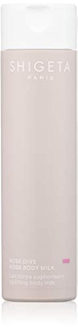 途方もない普遍的なホップSHIGETA(シゲタ) ローズダイブ ボディーミルク 200ml