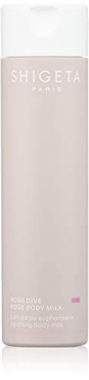 カセット良いスノーケルSHIGETA(シゲタ) ローズダイブ ボディーミルク 200ml