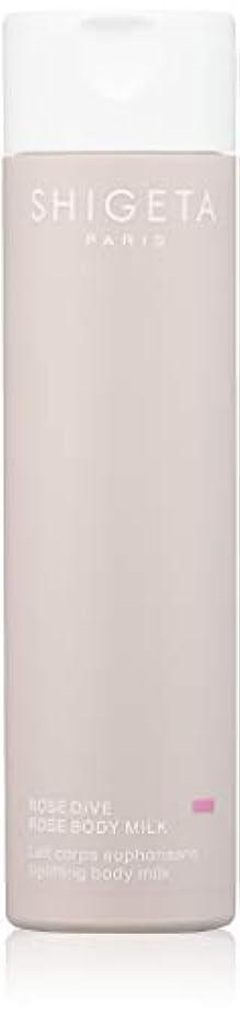 抑圧広げる特性SHIGETA(シゲタ) ローズダイブ ボディーミルク 200ml