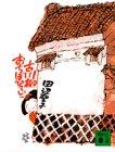 古川柳おちぼひろい (講談社文庫 た 2-7)