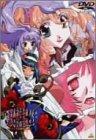 シャーマニックプリンセス Vol.2