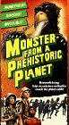 Gappa the Triphibian Monsters [VHS] [Import]