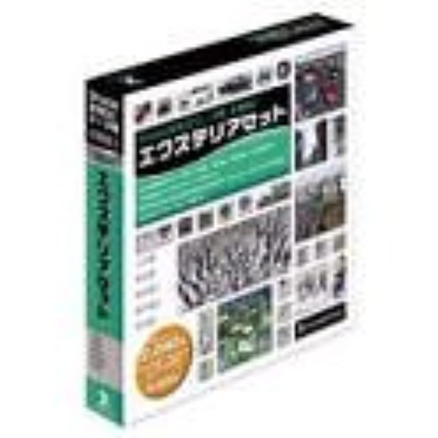 テザー適切なシートShade実用3Dデータ集 総集編 2 エクステリアセット