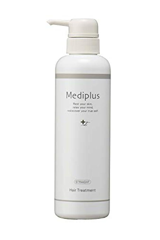 オーラルはっきりしない艶mediplus メディプラスヘアトリートメント うねりケア 360g (約2ヶ月分)
