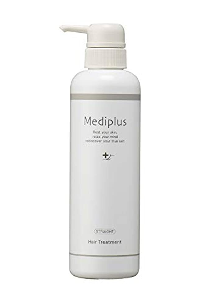 ホース持続的数学mediplus メディプラスヘアトリートメント うねりケア 360g (約2ヶ月分)