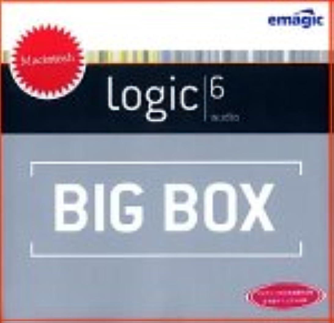 比類なき湖ソケットLogic Audio 6 BIG BOX for Macintosh