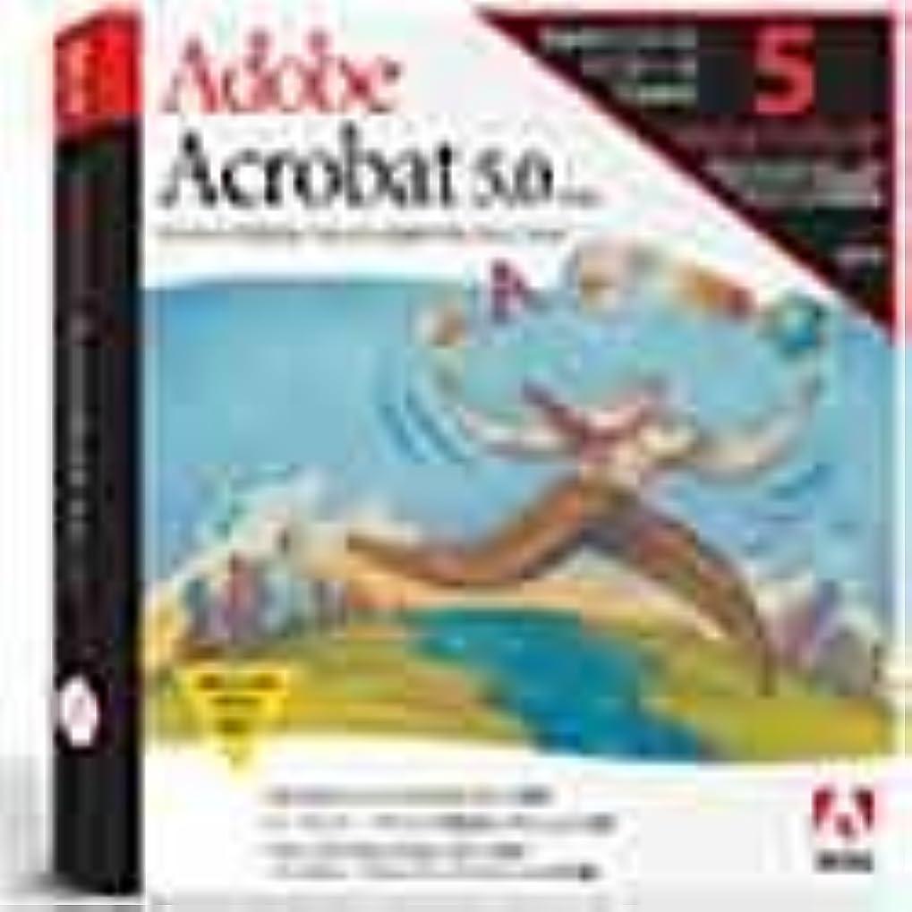 体系的にひそかにモバイルAdobe Acrobat 5.0 日本語版 Macintosh版 5バリューパック ガイドBook付き