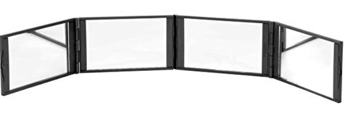 ストロー人柄可塑性エピオス(Epios) コンパクトミラー 卓上 手鏡 4面タイプ (3面鏡 以上に 背面 後頭部も見える) 7245